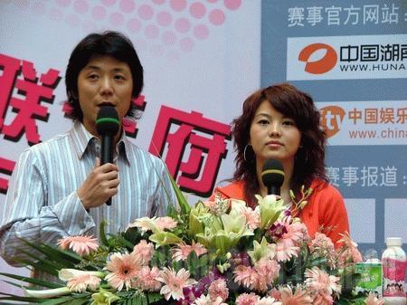 06超级女声成都:胡晓李湘主持新闻发布会