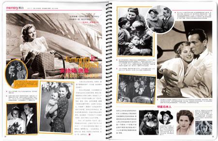 《KISS》专访 英格丽-褒曼八月最后一杯香槟