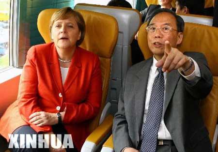 中德合作沪杭磁浮交通线时速将达500公里(图)