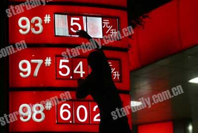 国家统一调整油价 京93#汽油零售涨0.44元