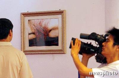 成都美院女生自拍下体图片登上艺术展(图)