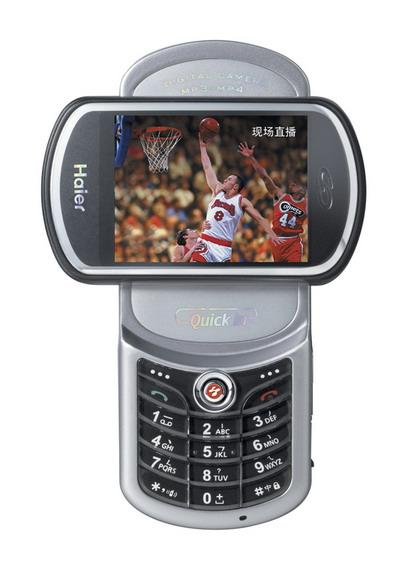 海尔3D3快客手机电视A600青岛国美卖断货