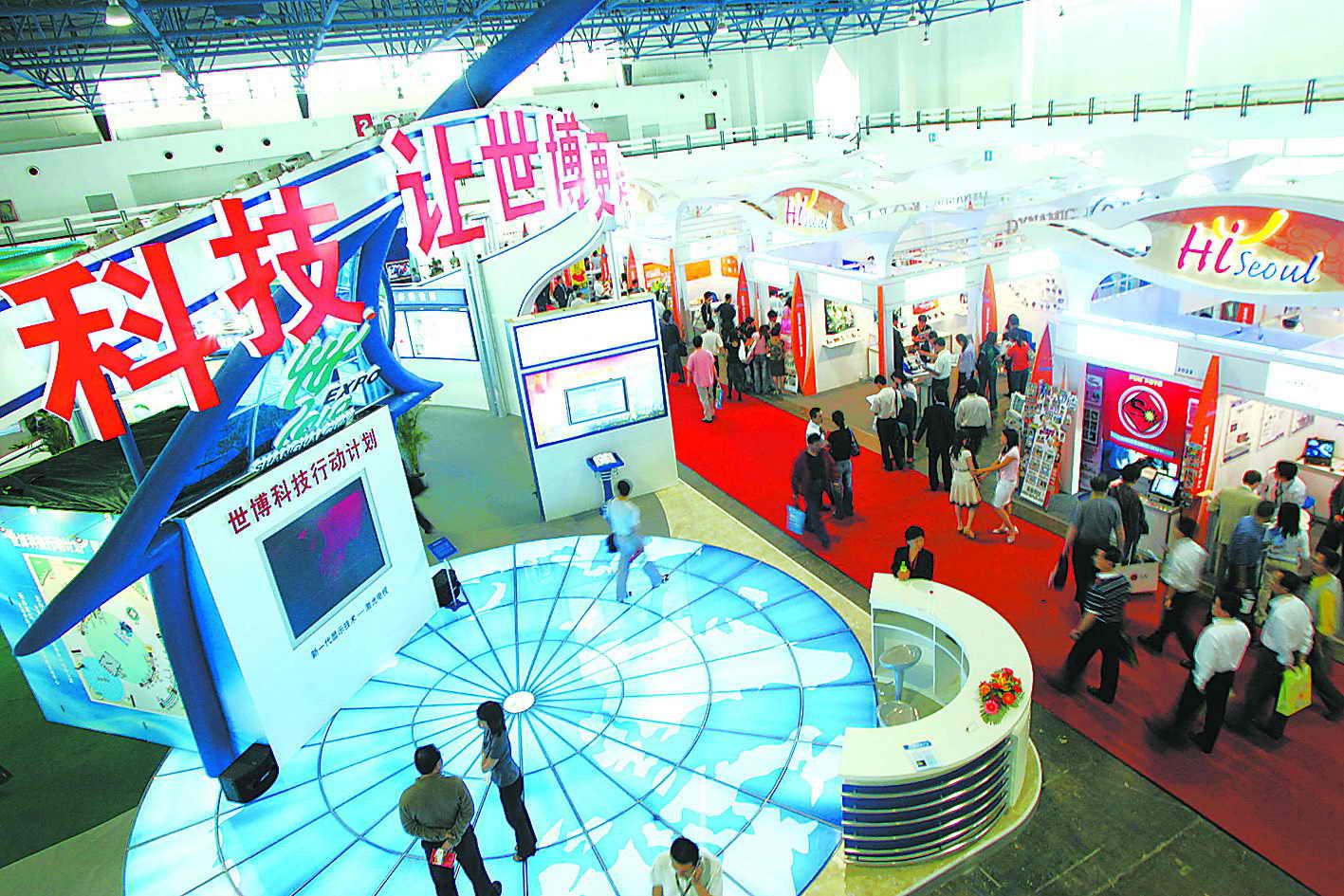 """北京:""""三城一区""""科技创新创业成果展"""