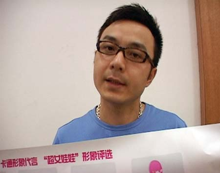 """超女娃娃面前 汪涵与女友不再""""默契""""(图)"""