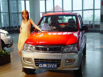 众泰2008 杭州车展劲掀汽车休闲新风