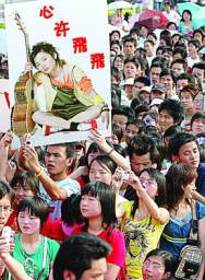 潇湘晨报:《超级女声》刺激了我们哪根神经
