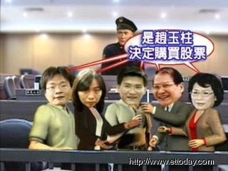 陈水扁清廉立场遭到质疑 亲人丑闻使其蒙羞(图)