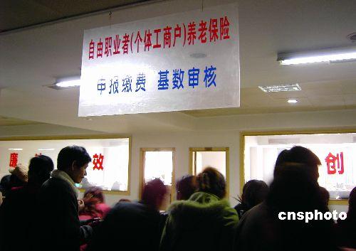 中央政治局:改革收入分配制度 规范收入分配秩序