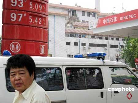 财政部要求配合成品油价调整 做好财政补贴工作