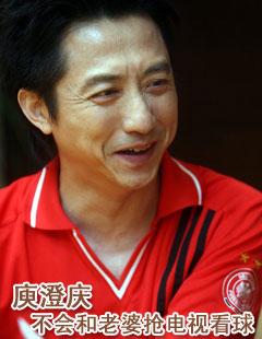 2006世界杯主题歌-搜狐音乐