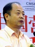 """搜狐财经现场报道""""2006中国营销高峰论坛"""""""