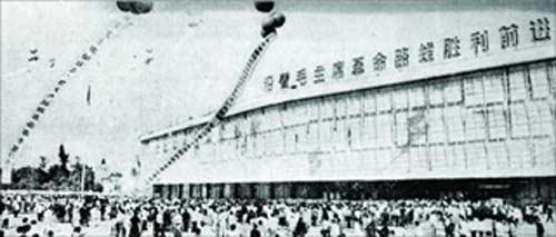 1976年广交会 谈判前须念毛主席语录