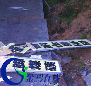 平坝县人口总数量_平坝县地图
