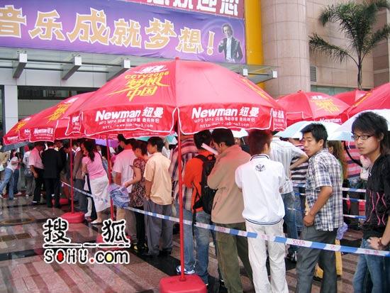 《梦想中国》成都赛区现场:选手冒雨参加海选