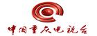 重庆电视台