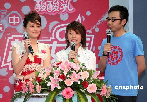 超女沈阳唱区举行启动仪式 李宇春献唱(组图)