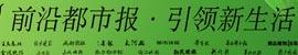 第三届中国报业竞争力年会,中国报业竞争力,报业竞争力年会
