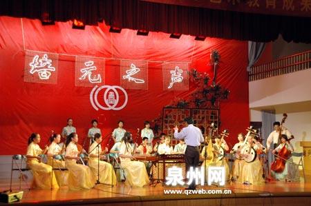 民乐合奏、管乐小合奏、南音对唱、扬琴独奏……培元中学首届初中艺