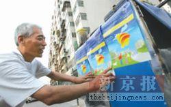 搜狐等发起绿色出行活动 25万人响应今日不开车