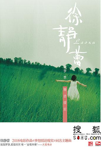 徐静蕾首支单曲加盟太合麦田数字音乐发行联盟