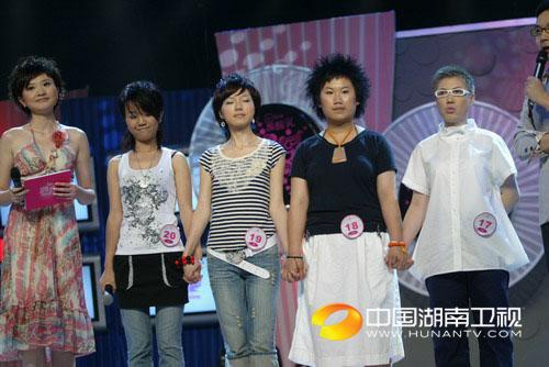 杭州20进10-评委宣布林燕暂时离开杭州唱区