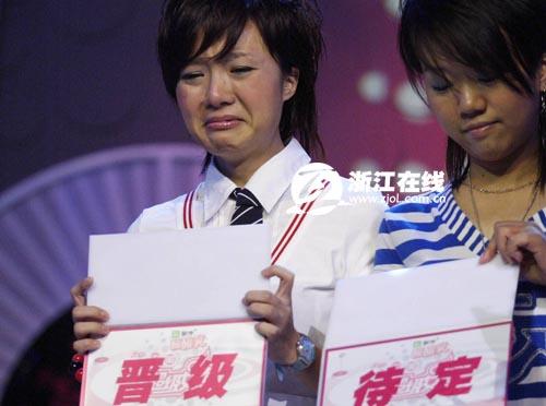 杭州20进10-朱雅琼拿到晋级的牌子