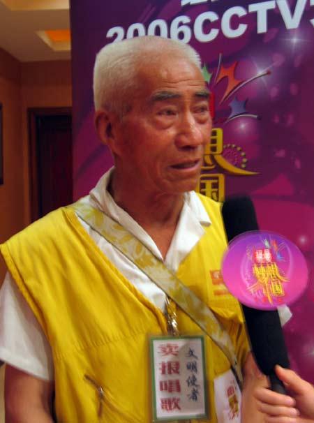 《梦想中国》西安赛区:卖报大爷的音乐梦想