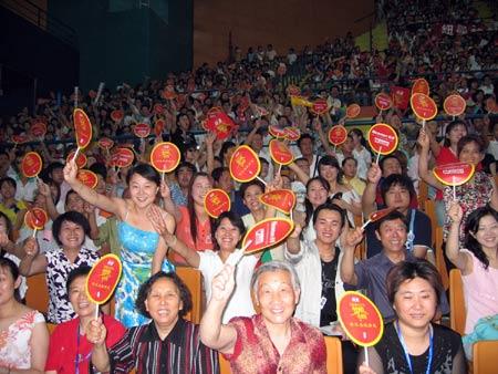 《梦想中国》西安赛区:音乐成就梦想
