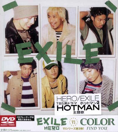 EXILE招募新主音成员 面向大众公开选拔(图)