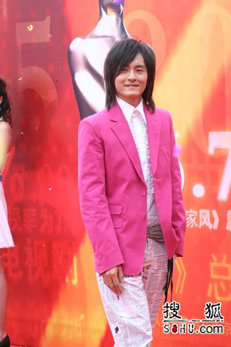图片报道:郑元畅粉色衣衫别有味道