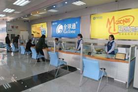 需求激增催生市场 中国移动押宝新业务