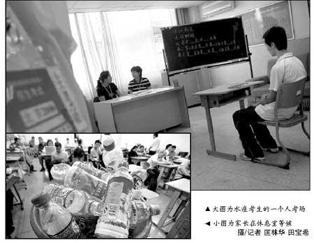 北京今日12.6万学生赶考 交管启动三级疏导预案