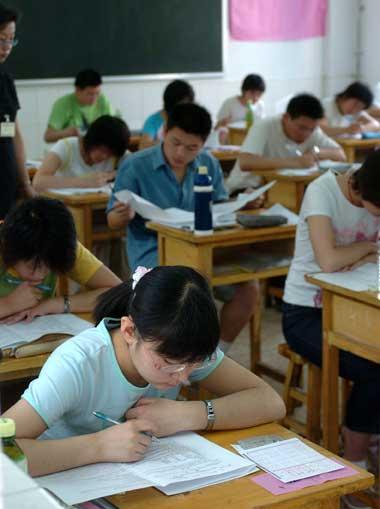 北京符号引发热评 有考生写王致和臭豆腐(组图)
