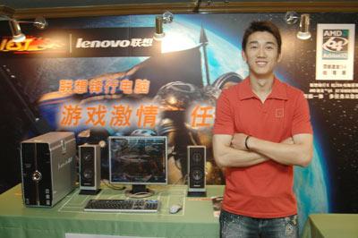 IEST2006启动 联想重金打造世界级电竞赛事