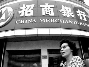 招行冲刺H股9月挂牌 发行价介于6.5至7.5港元
