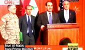 伊拉克政府证实扎卡维死亡