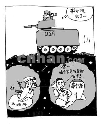 漫画:扎卡维——基地狂徒闹中东