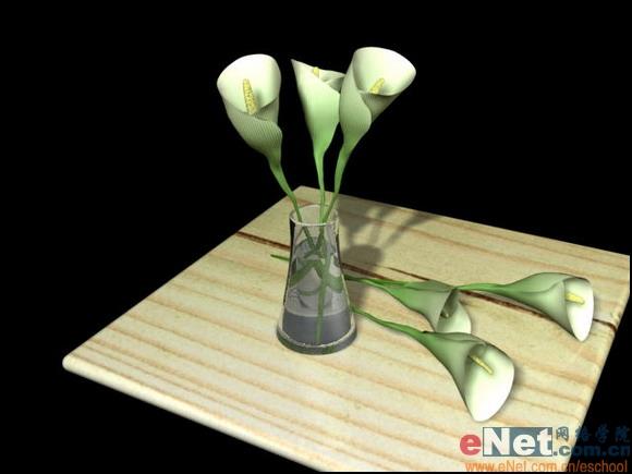 3D MAX打造玻璃花瓶中的马蹄莲