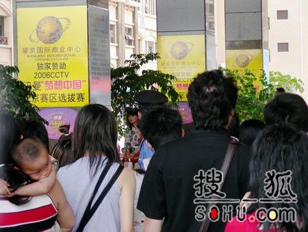 《梦想中国》北京赛区:报名现场