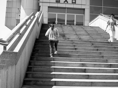 洛阳女大学生身高1.29米 毕业求职45次遭拒45回