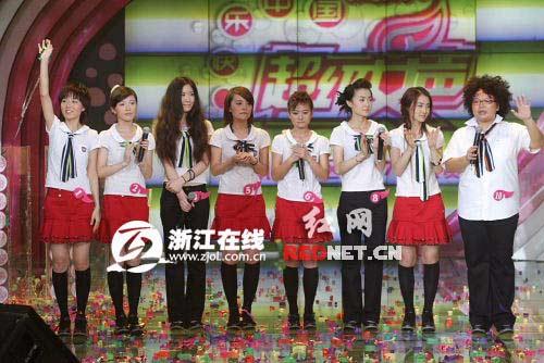 《超级女声》杭州唱区7强诞生 REBORN直接晋级