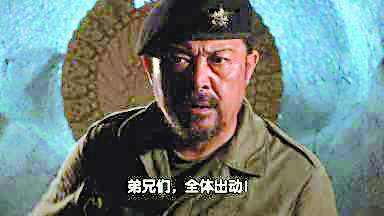 """胡戈""""新片""""疑似违规 电影局回应""""管不着"""""""