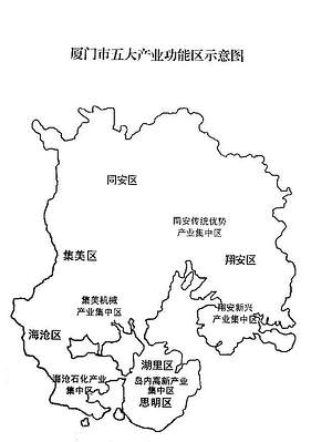 回收品拼成亚洲地图
