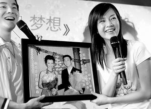 刘孜出书老公亲自配图 结婚照遭好友曝光(图)