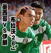 德国世界杯第14粒进球