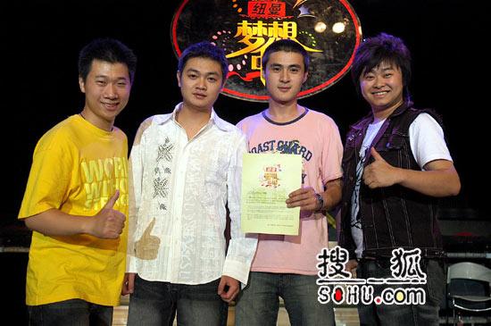 《梦想中国》北京赛区绿卡得主:新青年组合
