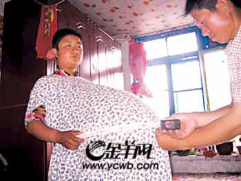 孕妇腰围超过身高 医生称至少怀有五胞胎(图)