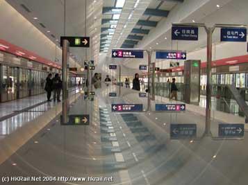 香港地铁朗屏站