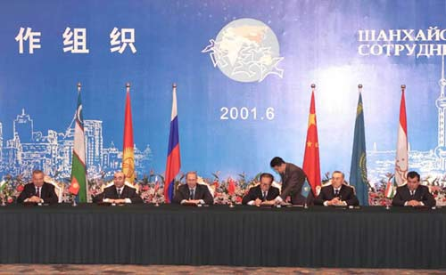 上海合作组织历次峰会