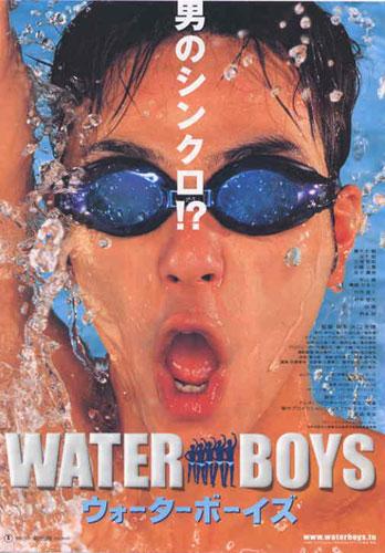 北京国际体育电影周参展影片《五个扑水少年》